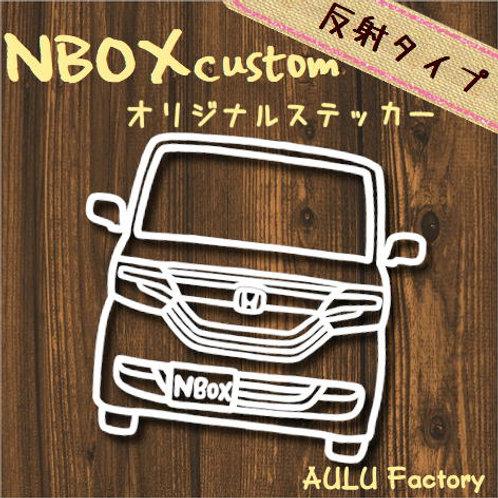 手書き風 JF3 NBOX カスタム オリジナル ステッカー 反射タイプ!