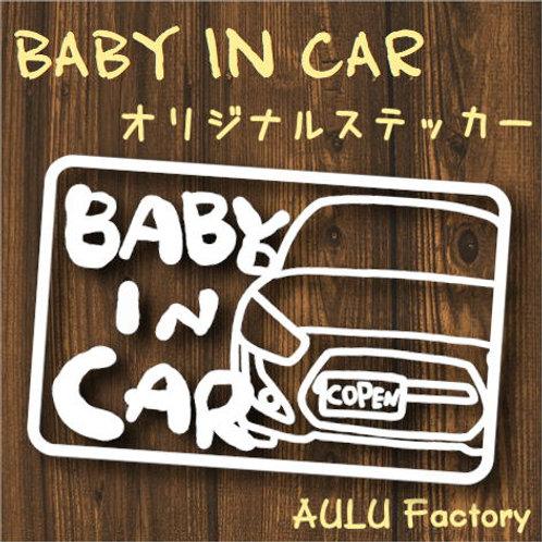 手書き風 LA400 コペンローブ Baby In Car オリジナルステッカー