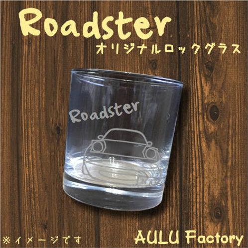 手書き風 NA ロードスター オリジナル ロックグラス