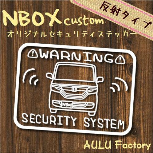 手書き風 JF3 NBOX カスタム オリジナル セキュリティステッカー 反射タイプ!