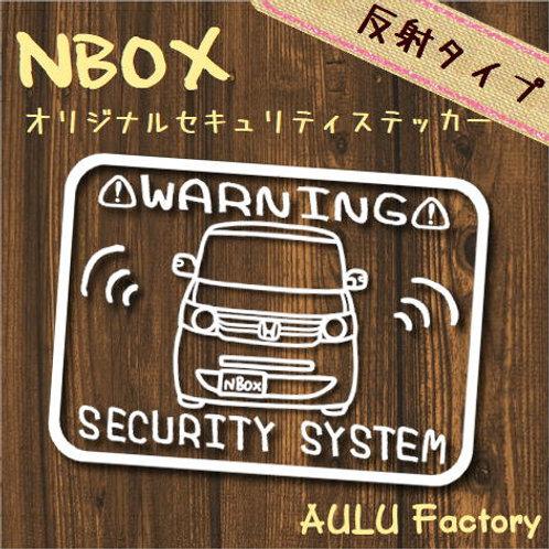 手書き風 JF1 NBOX オリジナル セキュリティステッカー 反射タイプ!