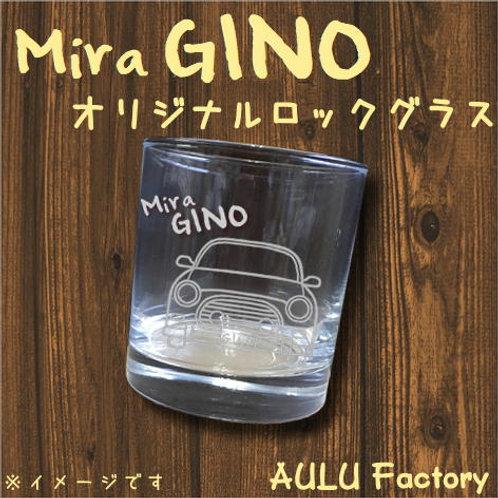 手書き風 L700 ミラジーノ オリジナル ロックグラス