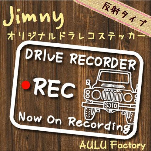手書き風 SJ10 ジムニー オリジナル ドラレコステッカー 反射タイプ