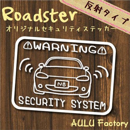 手書き風 NB ロードスター オリジナル セキュリティステッカー 反射タイプ!