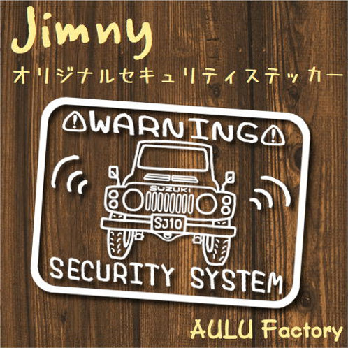 手書き風 SJ10 ジムニー  オリジナル セキュリティステッカー