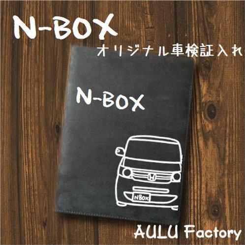 手書き風 JF1 NBOX オリジナル スエード調 車検証入れ