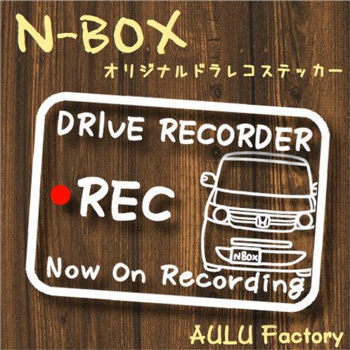 手書き風 JF1 NBOX オリジナル ドラレコステッカー