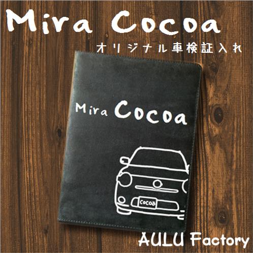 手書き風  L675 ミラココア  オリジナル スエード調 車検証入れ