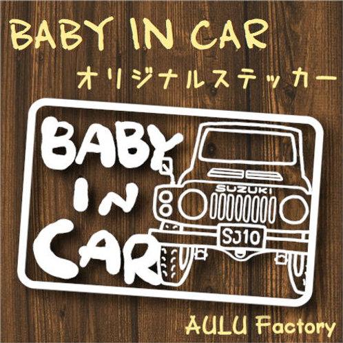 手書き風 SJ10 ジムニー Baby In Car オリジナルステッカー