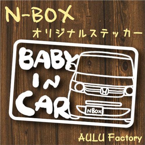 手書き風 JF1 NBOX Baby In Carオリジナルステッカー