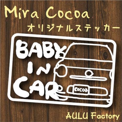 手書き風 L675 ミラココア Baby In Carオリジナルステッカー