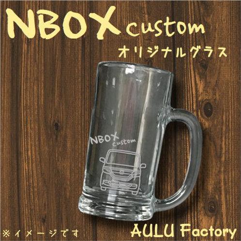 手書き風 JF3 NBOX カスタム オリジナル ジョッキ
