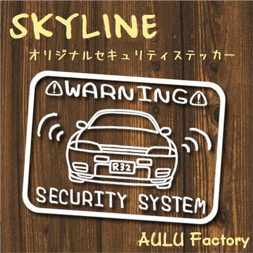 手書き風 GTR R32 スカイライン オリジナル セキュリティステッカー