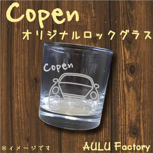手書き風 L880 コペン オリジナル ロックグラス