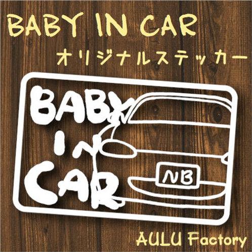 手書き風 NB ロードスター Baby In Car オリジナルステッカー