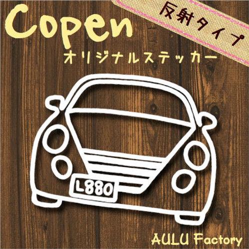 手書き風 L880 コペン オリジナル ステッカー 反射タイプ!