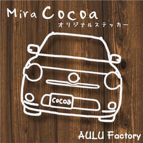 手書き風  ミラココア オリジナル ステッカー