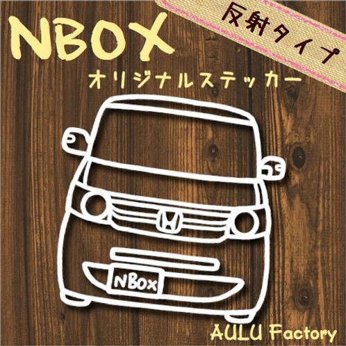 手書き風 JF1 NBOX オリジナル ステッカー 反射タイプ!