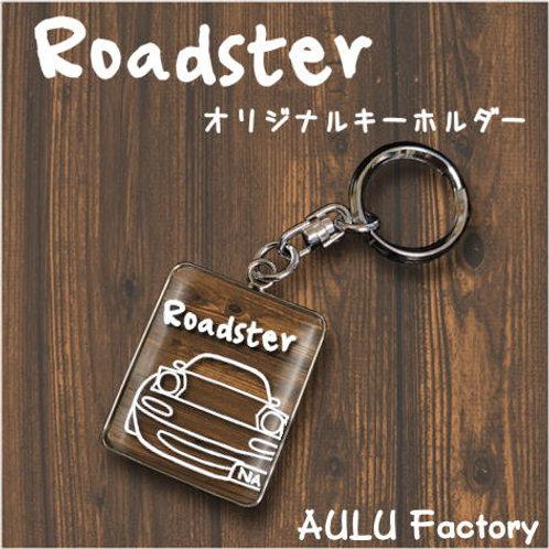 手書き風 NA ロードスター  オリジナル キーホルダー