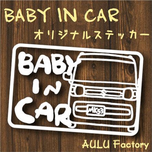 手書き風 MK53 スペーシア Baby In Car オリジナルステッカー