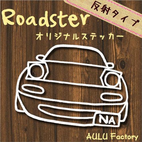手書き風 NA ロードスター オリジナル ステッカー 反射タイプ!