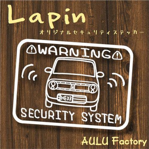 手書き風 HE33 ラパン オリジナル セキュリティステッカー
