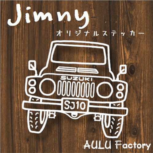 手書き風 SJ10ジムニー オリジナル ステッカー
