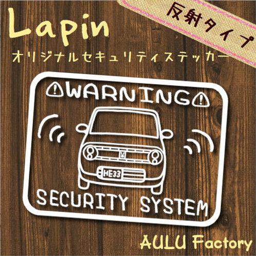 手書き風 HE33 ラパン オリジナル セキュリティステッカー 反射タイプ!