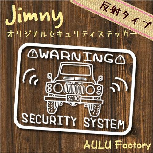 手書き風 SJ10 ジムニー オリジナル セキュリティステッカー 反射タイプ!