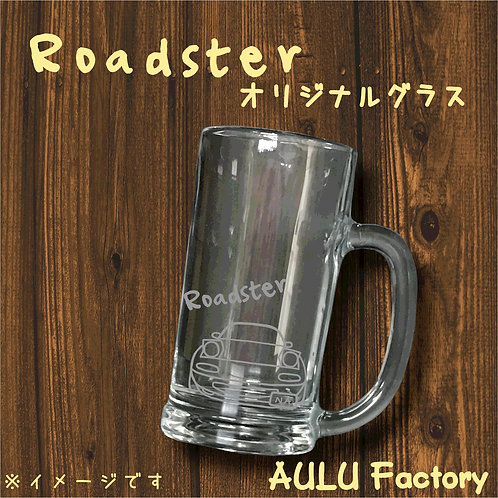 手書き風 NA ロードスター オリジナル ジョッキ