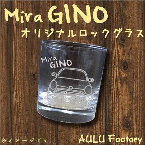 手書き風 L650 ミラジーノ オリジナル ロックグラス
