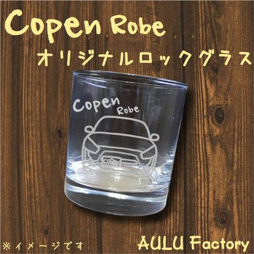 手書き風 LA400 コペン ローブ オリジナル ロックグラス