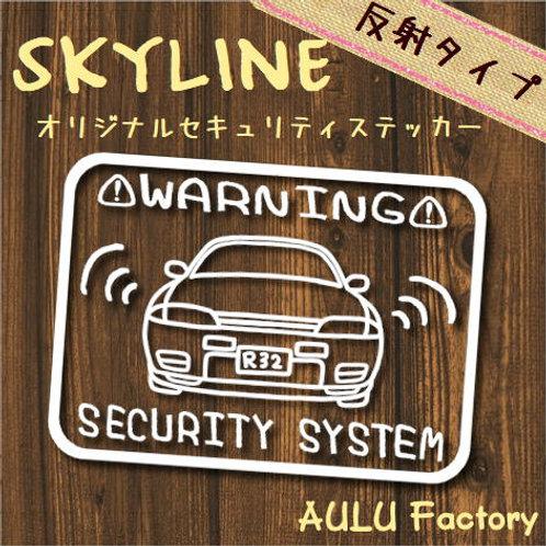 手書き風 GTR R32 スカイライン オリジナル セキュリティステッカー 反射タイプ!