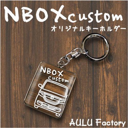 手書き風 JF3 NBOX カスタム  オリジナル キーホルダー