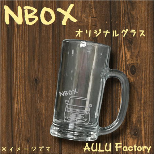 手書き風 JF1 NBOX オリジナル ジョッキ