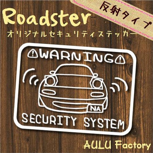 手書き風 NA ロードスター オリジナル セキュリティステッカー 反射タイプ!