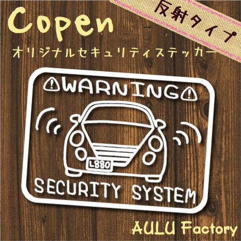手書き風 L880 コペン オリジナル セキュリティステッカー 反射タイプ!