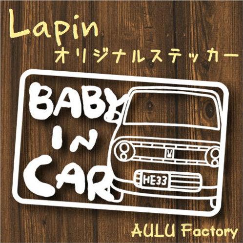 手書き風 HE33 ラパン Baby In Carオリジナルステッカー