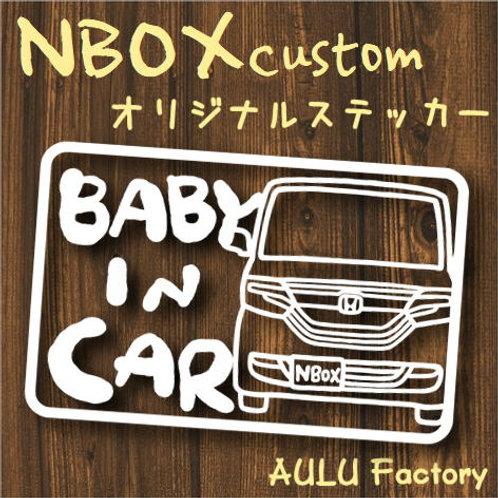 手書き風 JF3 NBOX Baby In Carオリジナルステッカー
