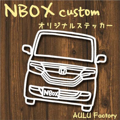 手書き風 JF3 NBOXカスタム オリジナル ステッカー