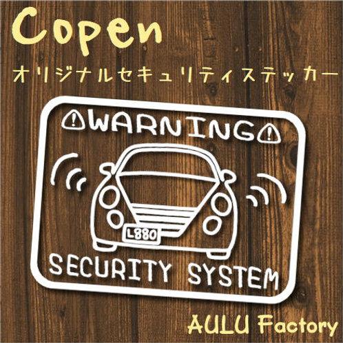 手書き風 コペン オリジナル セキュリティステッカー L880