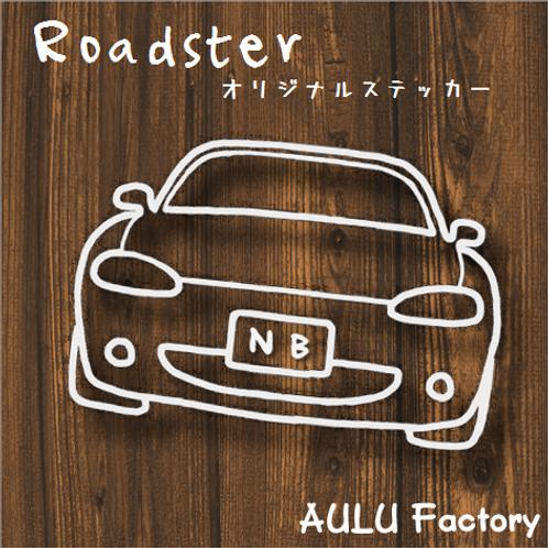 手書き風 NB ロードスター オリジナル ステッカー
