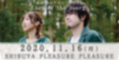 20201116_bnHP.jpg