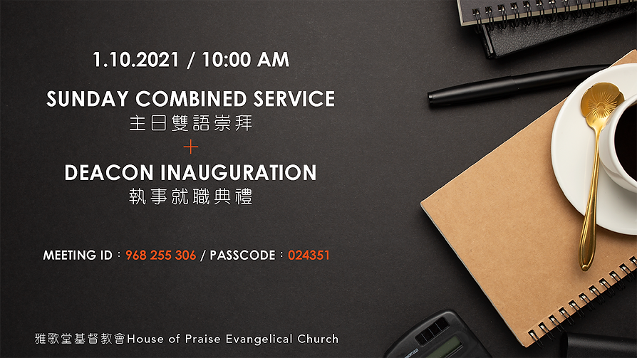 01102021 Inauguration Service-website.pn