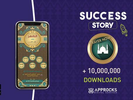 """""""  Prayer now الصلاة الأن """" يحقق نجاح عالمى ليصنف رقم 1 على مستوى التطبيقات المجانية"""