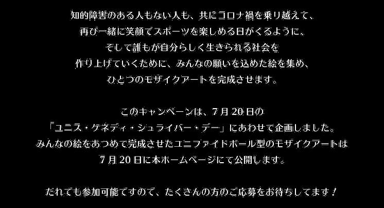素材-09.png