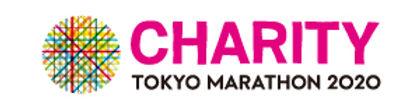 東京マラソンチャリティロゴ4C-1.jpg