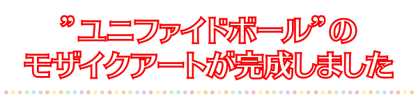 特設サイト用素材集-22.png