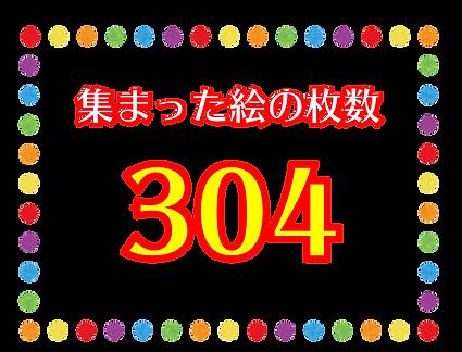 特設サイト用素材集_アートボード3.png