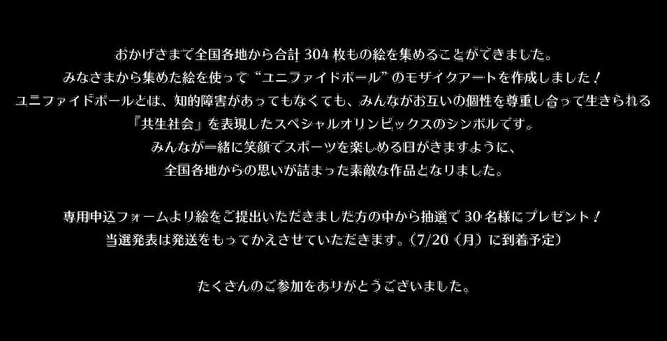 特設サイト用素材集-21.png